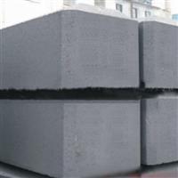 半石墨质炭砖